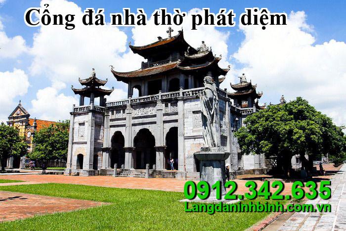 Cổng đá nhà thờ Phát Diệm Ninh Bình